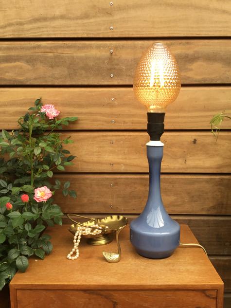 #holmegaardlampe#holmegaardbordlampe#smokedglass#røgfarvetglas#poulchristiansen#lamp363#holmegaardglasværk #holmegaardglas#leklint#vintage #vintageglas #midmod#interiør #boligindretning #tilsalg#sælges #forsale #genbrug#indretmedgenbrug #paulinekdk #vejle